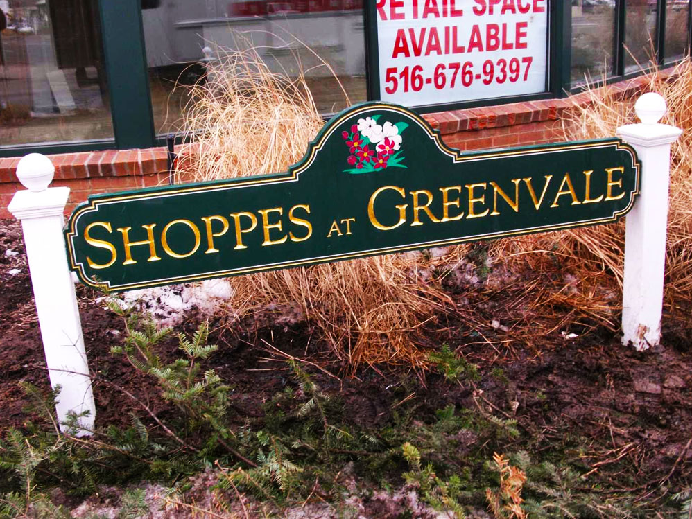 Shoppes at Greenvale