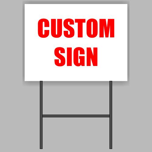 Basic White Yard Sign