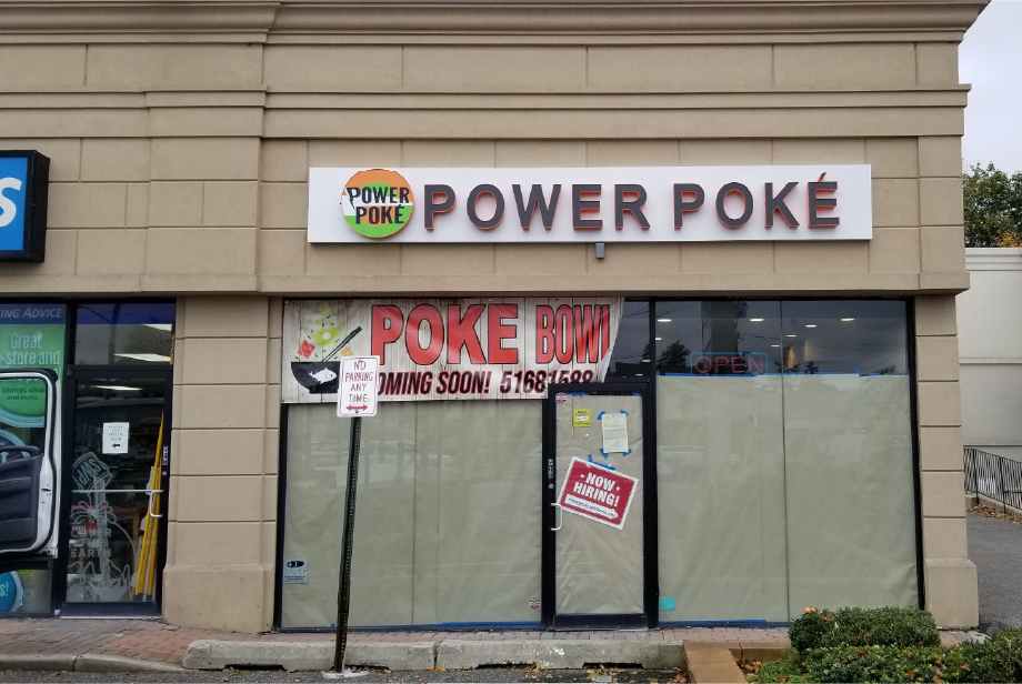 Channel Letter Signs – Long Island New York Power Poke
