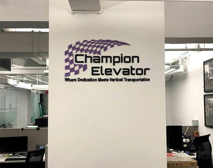 Interior Sign Champion Elevator
